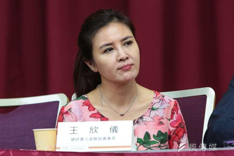 20170817-建研會北區聯合會會長台北市議員王欣儀17日出席「台灣青年圓桌會議」。(顏麟宇攝)