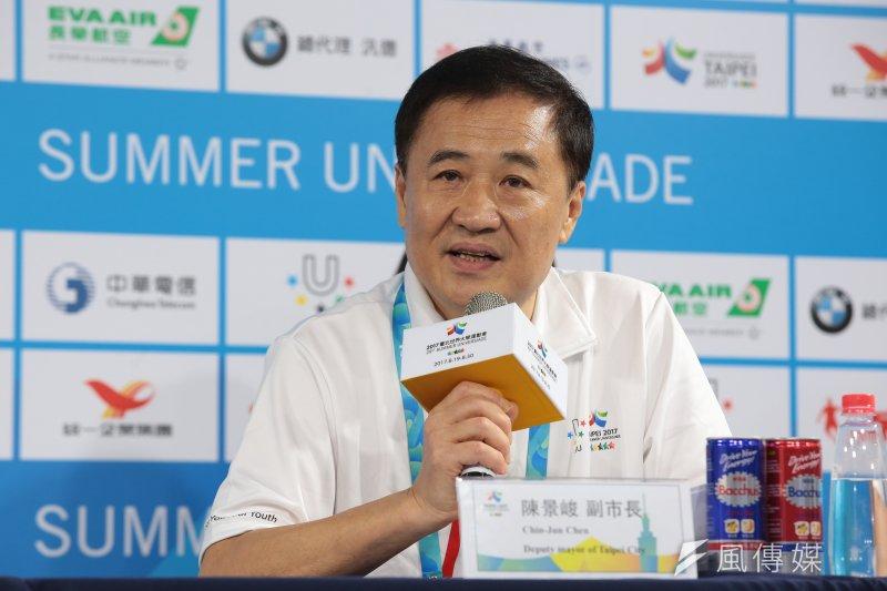 台北市副市長陳景峻19日出席台北世大運組委會記者會。針對有來自印尼的伊斯蘭國(IS)成員以移工身分入境台灣,陳景峻表示,所有的緊急狀況與維安處理是由我負責。(顏麟宇攝)