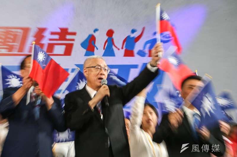 中國國民黨第20屆第1次全國代表大會,閉會典禮,黨主席吳敦義致詞後和與會代表們合唱明天會更好等曲。(陳明仁攝)