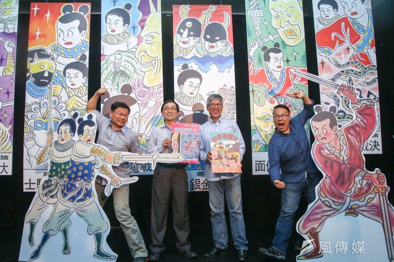 由台灣漫畫家葉宏甲所著的《諸葛四郎》,在暌違32年後,將由紙風車劇團改編躍上舞台。 (右起)導演林于竣、紙風車劇團團長任建誠、葉宏甲之子葉佳龍、編劇吳世偉。(陳明仁攝)