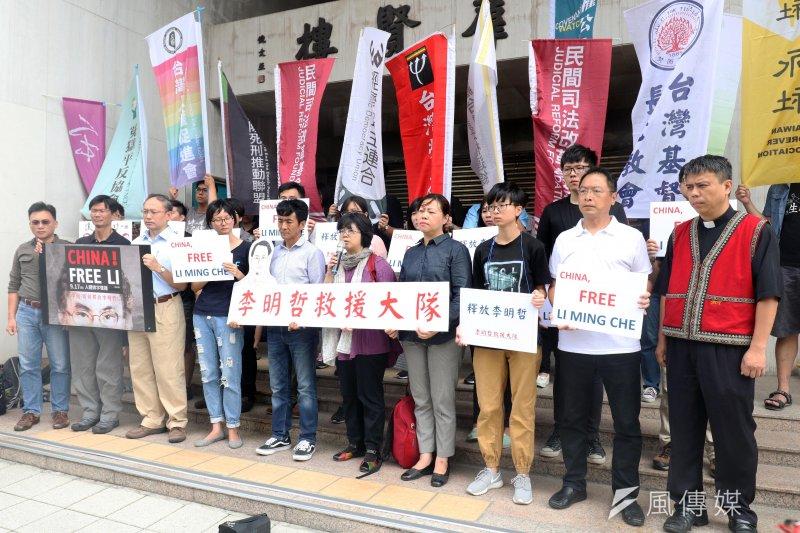 聯合國人權理事會「強迫失蹤工作小組」已排定在9月13日的大會中討論李明哲案。台權會秘書長邱伊翎22日指出,由於會議地點在聯合國歐洲總部萬國宮,有點擔心能否順利進入會場。圖為台灣NGO團體成立救援李明哲大隊記者會。(蘇仲泓攝)