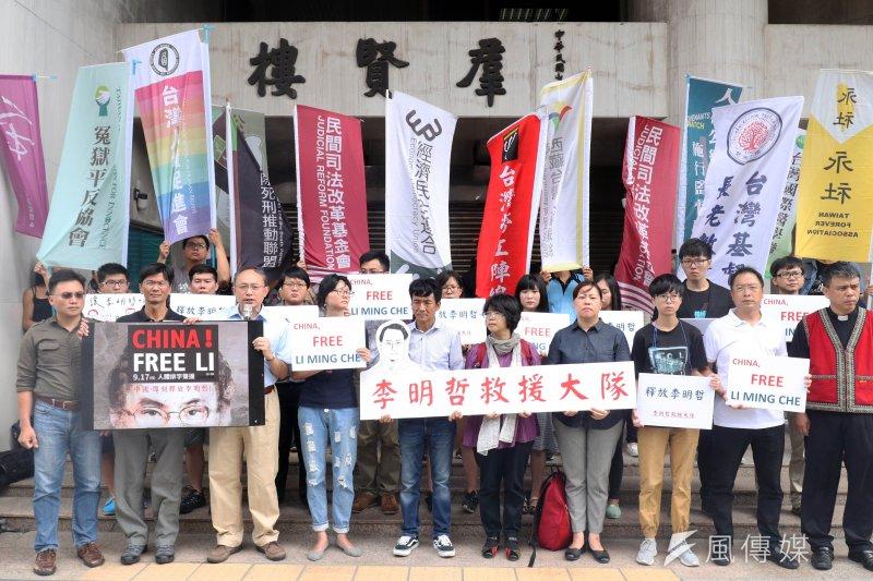 台灣NGO團體成立救援李明哲大隊,將展開種子教師培訓、全國巡迴演講,與民眾深入討論這個事件背後的人權問題及危機。(蘇仲泓攝)