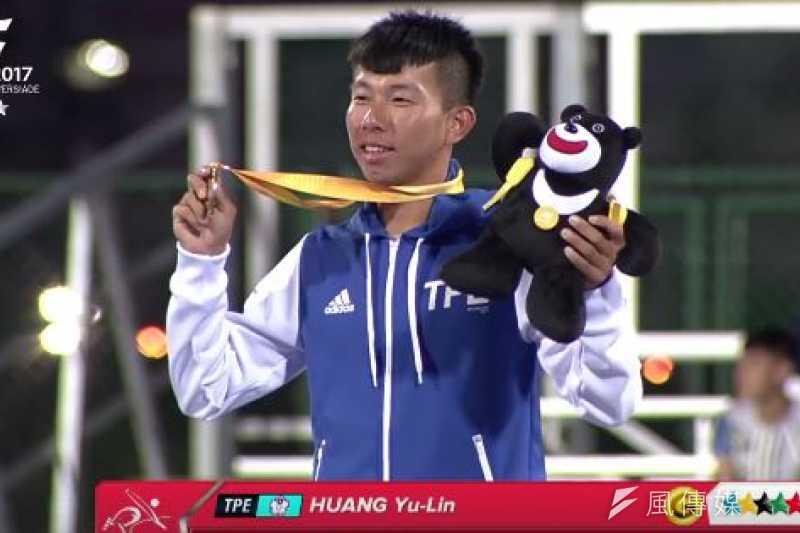 台灣滑輪溜冰好手黃玉霖遭南韓選手申訴,控其在「男子500公尺複賽」時犯規,而後經裁判判定「道德犯規」,並失去決賽參賽權。圖為黃玉霖22日摘下「男子1000公尺滑輪溜冰賽」金牌。(世大運臉書影片截圖)
