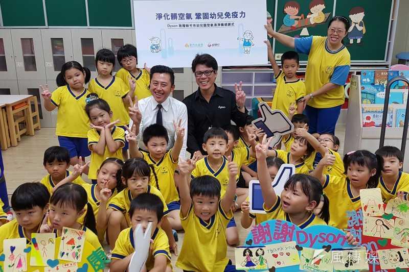 全球知名家電商致贈新竹市公立幼兒園每班一台空氣清淨機,讓「兒童城市」校園環境再升級。(圖/方詠騰攝)