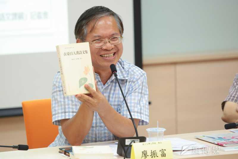 台灣文學館長廖振富24日出席「支持大幅調整12年國教國語文課綱」記者會。(顏麟宇攝)