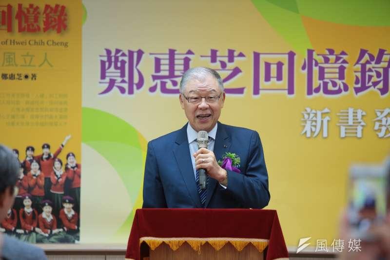 20170826-前駐美代表袁健生26日出席「鄭惠芝回憶錄」新書發表會。(顏麟宇攝)
