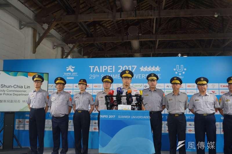 台北市警局副局長林順家28日率領7個分局長,召開記者會說明世大運閉幕典禮維安強化情形。(王彥喬攝)