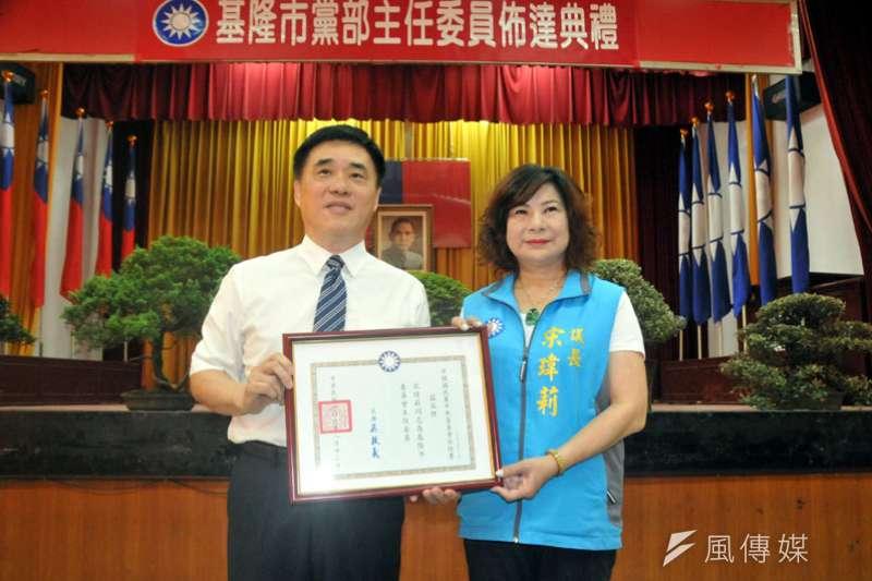 國民黨副主席郝龍斌監交基隆市黨部主委,強調把基隆贏回來。(圖/張毅攝)