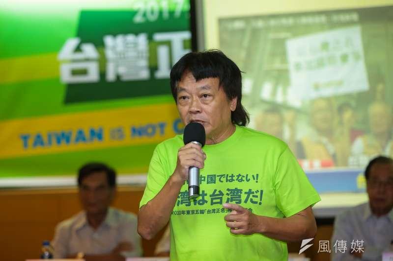 台聯黨主席劉一德決定推動「2020東京奧運台灣正名公投」,訴求將「中華台北隊」正名為「台灣隊」。(資料照,顏麟宇攝)