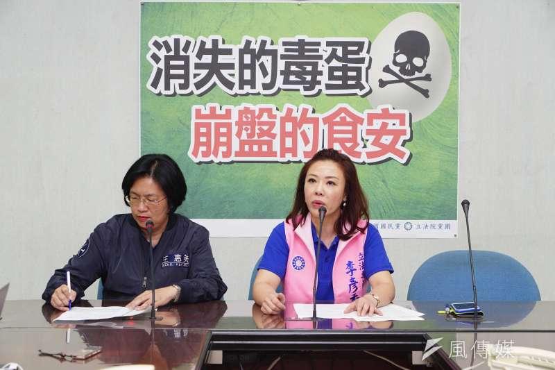 20170830-立委李彥秀、王惠美召開「消失的毒蛋 崩盤的食安」記者會。(盧逸峰攝)