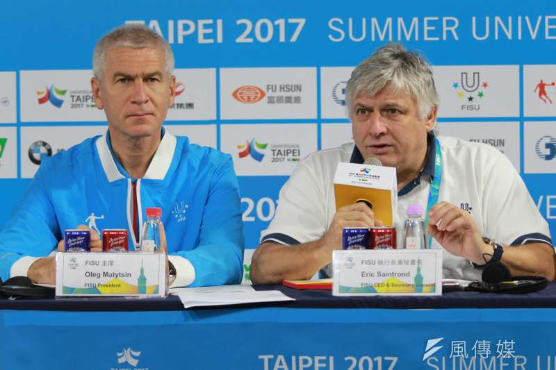 2017世大運總結記者會,左為FISU主席Oleg Matytsin,右為FISU秘書長Eric Saintrond。(方炳超攝)