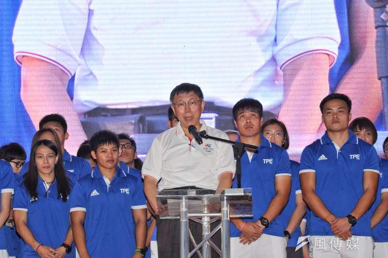 台北市長柯文哲表示,「但我要說,沒有奪牌的選手們,你們在場上奮戰,為台灣爭光的精神,同樣令人敬佩,同樣是我們台灣人的驕傲。」(甘岱民攝)