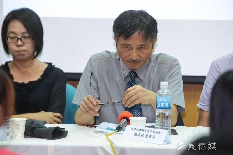 台灣媒體教育觀察基金會董事長賴鼎銘(右一)1日出席《媒體壟斷防制與多元維護法》草案座談會。(顏麟宇攝)