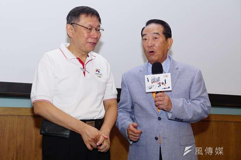 台北市長柯文哲表示,與親民黨主席宋楚瑜關係好,將出席親民黨6月的活動。(資料照,盧逸峰攝)