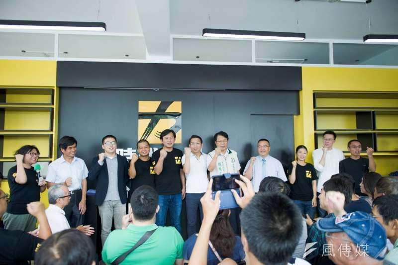 時代力量3日舉行台南市黨部成立茶會。(取自時代力量臉書)