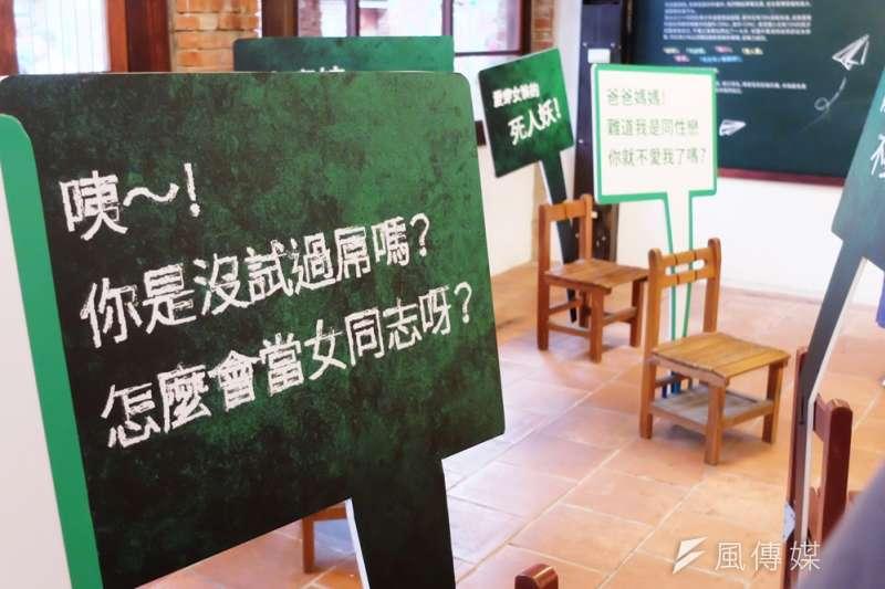 20170903-同志平權組織「婚姻平權大平台」於台北萬華剝皮寮舉辦之「許我們一個未來-愛情故事館」特展(謝孟穎攝)