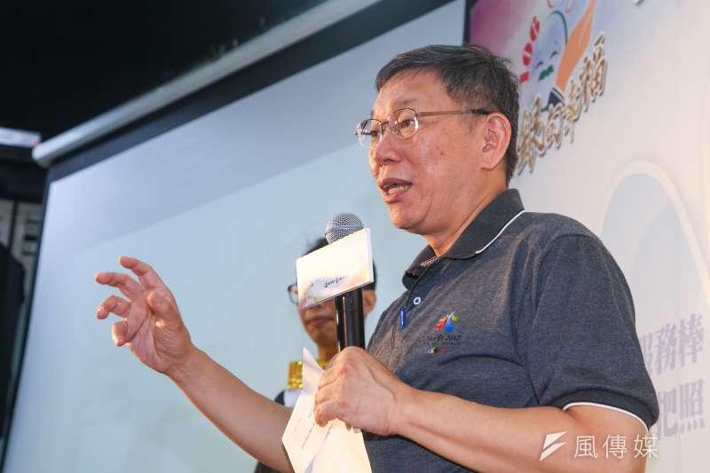 台北市長柯文哲在戲台前後有兩個面向。。(陳明仁攝)