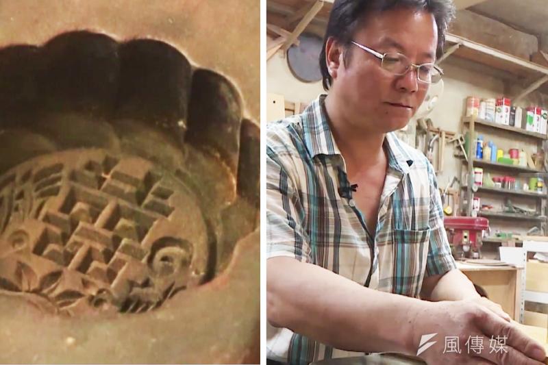 耕耘數十年,鄭永斌在餅模產業開創自己的一片天,也守護了台灣最珍貴的技藝。