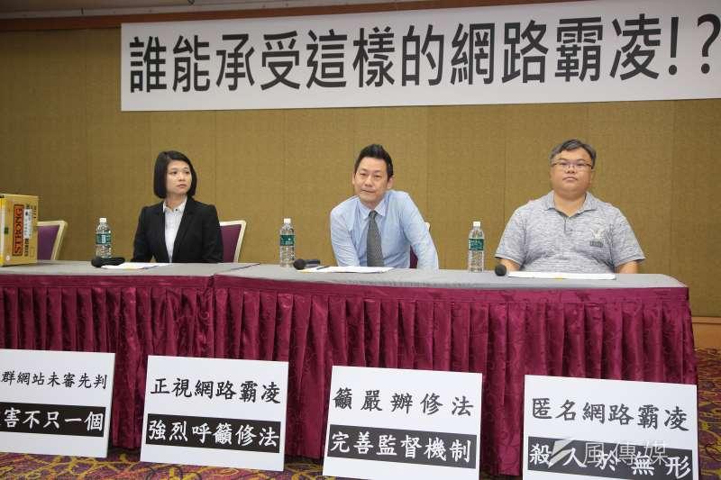遭指控性侵酒店小姐的律師朱志國(中)、呂朝章(右)召開記者會自證清白,而富商黃苡峻則是透過鄧姓員工(左)代為宣讀聲明。(顏麟宇攝)