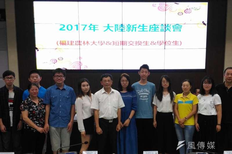 海大辦陸生入學座談會,讓陸生儘快融入臺灣學習環境。(圖/張毅攝)