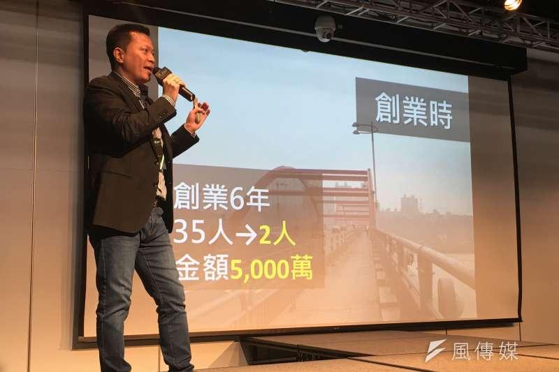 林一泓說明自己創業6年的過程中,公司原本有35人剩下2人,且自身已揹下5000萬元債務。(黃宇綸攝)