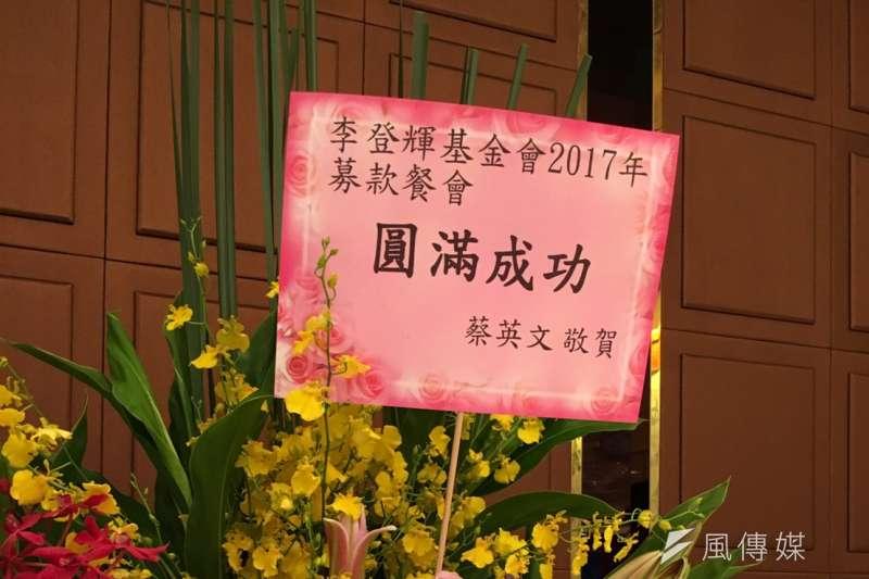 李登輝基金會9日舉行募款餐會,蔡英文總統送花慶賀。(顏振凱攝)
