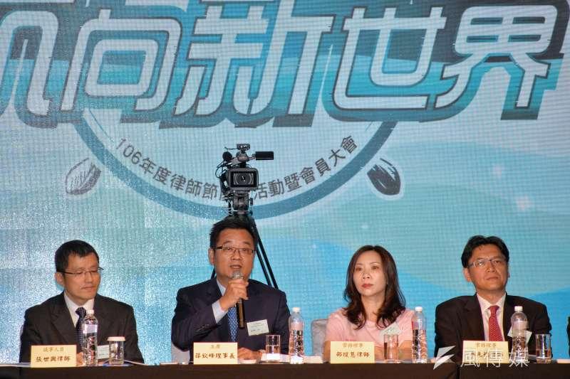20170909-台北律師公會會員大會。(甘岱民攝)