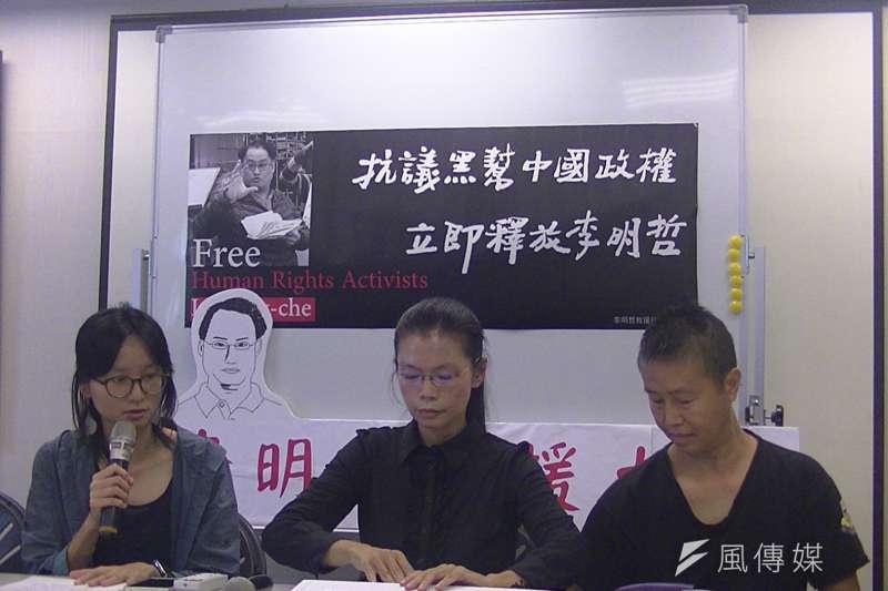 李明哲妻子李凈瑜即將前往中國,9日舉行行前記者會。(趙宥寧攝)