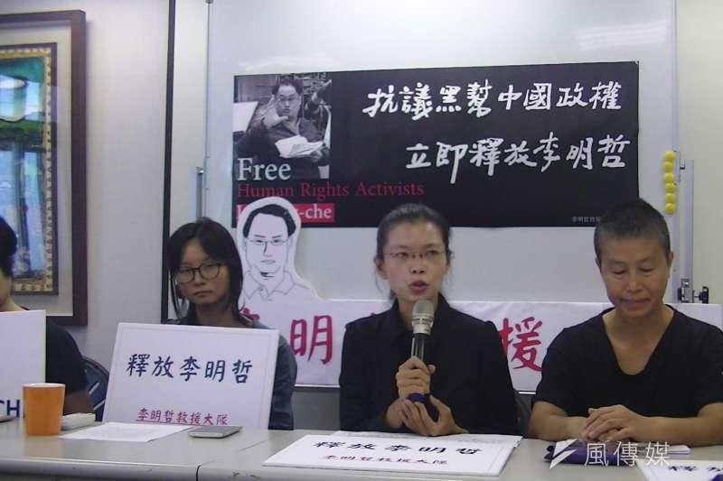 針對網傳李明哲妻子李凈瑜(右二)發聲明表示,民進黨政府協助李明哲母親赴中是「兩面手法」、「配合中國政府」,陸委會表示,對國人不會有差別待遇,營救李明哲是我們最重要的工作。(趙宥寧攝)