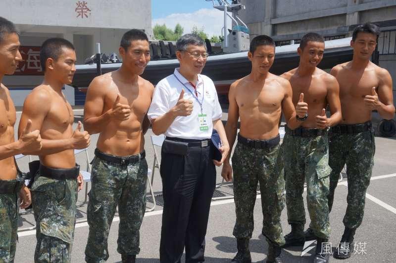 2017年9月台北市長柯文哲前往澎湖勞軍,頗獲好評,今年2018年也將安排多場勞軍行程(王彥喬攝)
