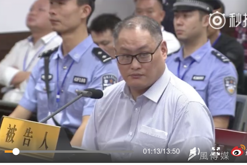 台灣人李明哲庭上認罪,翻攪出作者的傷痛,因為他們都「顛覆了國家」 。(取自官方微博)
