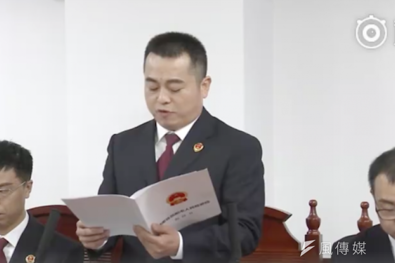 中國對李明哲展開審判,檢方宣讀起訴書。(取自官方微博)