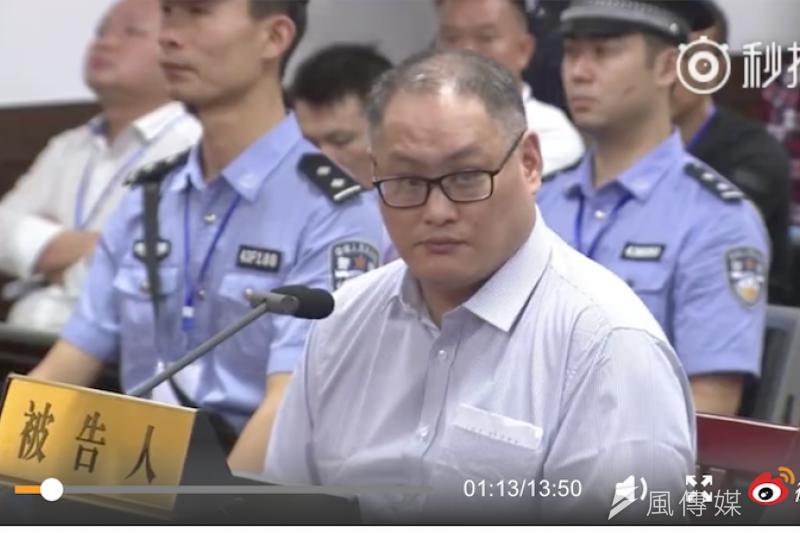 中國湖南岳陽市中級法院審理李明哲案,他果然被認罪。(取自中國官方微博)