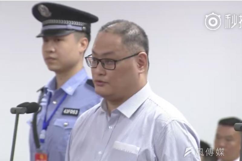 2017年9月11日,中國對李明哲展開審判。(取自官方微博)