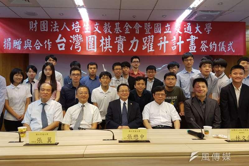 矽品董事長林文伯(前排右三)捐助交大CGI團隊三年總額660萬元經費,期望大舉提升台灣圍棋實力。(圖/方詠騰攝)