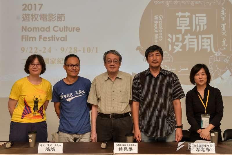 台灣圖博之友會《草原沒有風—2017游牧電影節&攝影展》。(甘岱民攝)