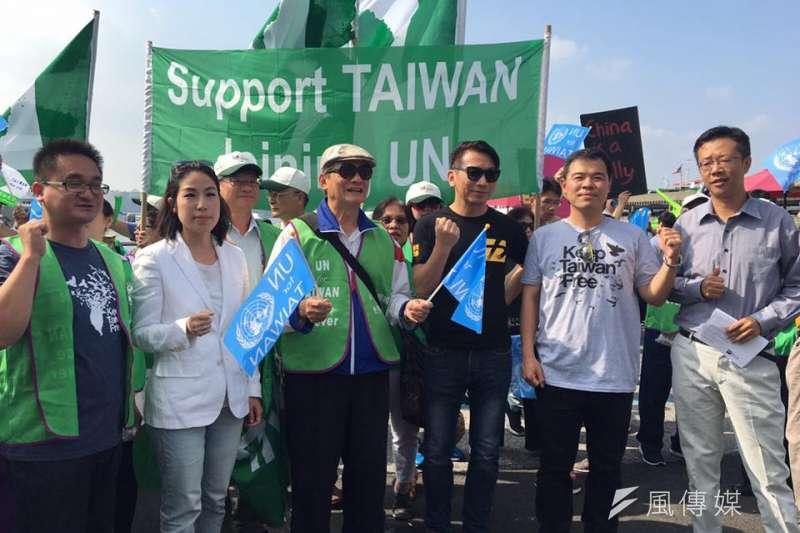 UN for Taiwan台灣入聯大遊行今日於紐約登場,(左起)徐永明、蔡明憲、余宛如、張宏陸也出席。(取自徐永明臉書)