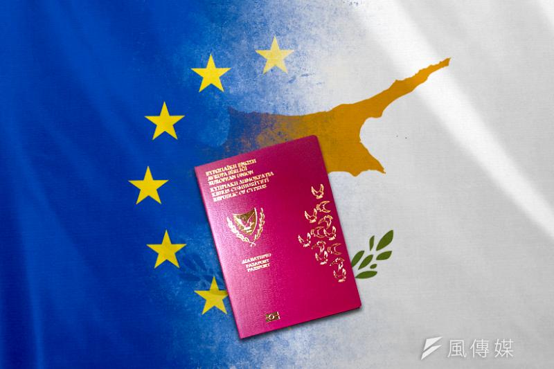 不少受到歐美制裁的政治敏感人物透過賽普勒斯黃金簽證計畫,成為歐盟公民(風傳媒製圖)