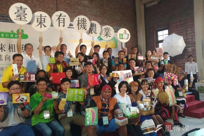 台東縣農產品通路媒合會,企業通路來相挺,台東有機農業向前行。