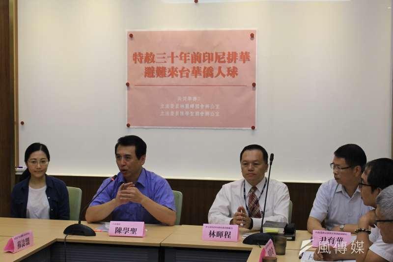 2017-09-20-國民黨立委陳學聖召開記者會,力挺當年因排華而從印尼逃來台灣的劉小姐。(方炳超攝)
