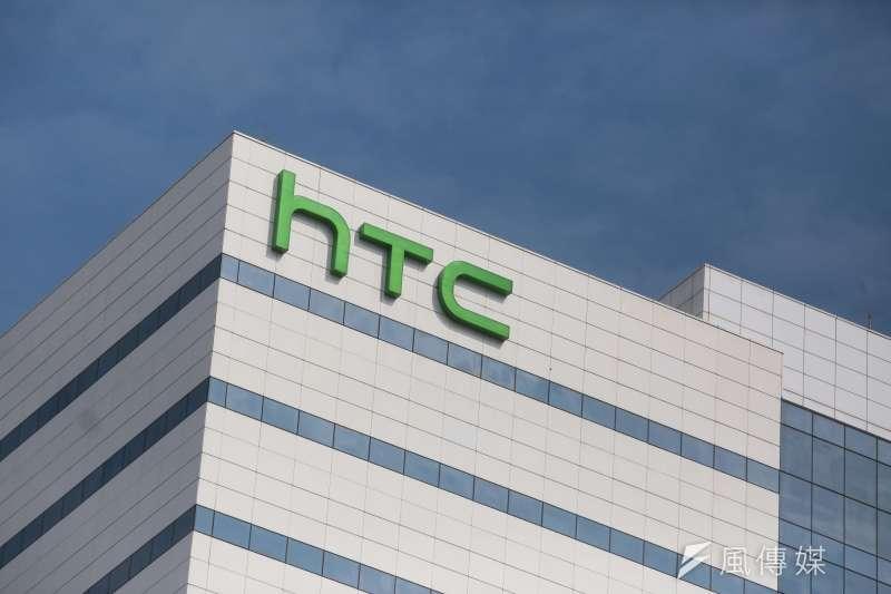 HTC與Google於30日宣布,雙方11億美元之合作協議已經完成。(資料照,顏麟宇攝)