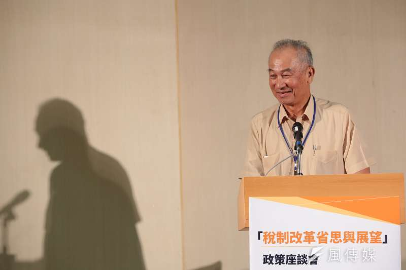 總統府資政吳榮義在「稅制改革省思與展望」座談會上表示,應再調升企業營所稅至25%。(顏麟宇攝)