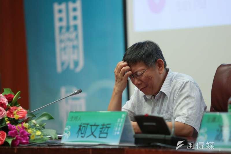 台北市長柯文哲23日出席「總統直選與民主台灣」學術研討會。(顏麟宇攝)
