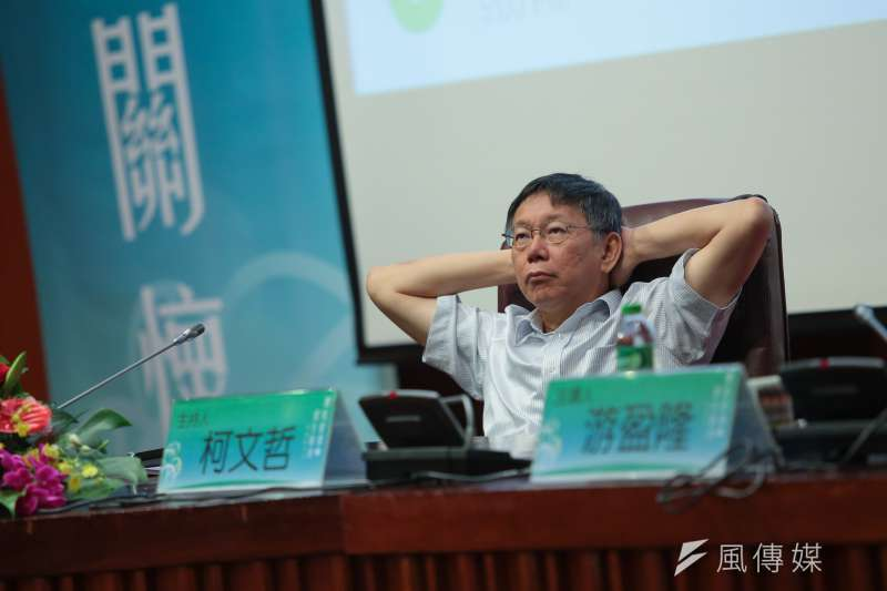 台北市長柯文哲和民進黨對幹,便宜的是國民黨。(顏麟宇攝)