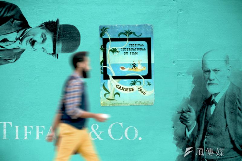 歷史上的這一周:Tiffany & Co.成立、美國政府禁止卓別林入境、首屆坎城影展開幕、佛洛伊德在倫敦逝世