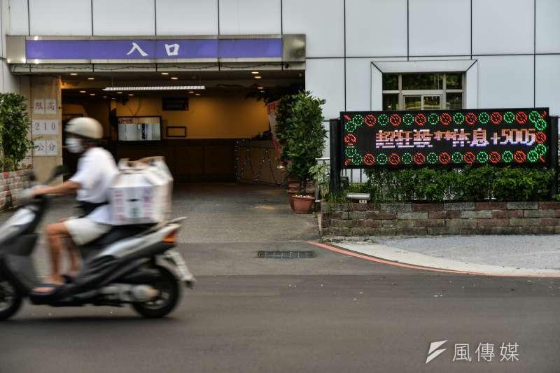 20170924-風數據通姦除罪化專題,motel。(甘岱民攝)