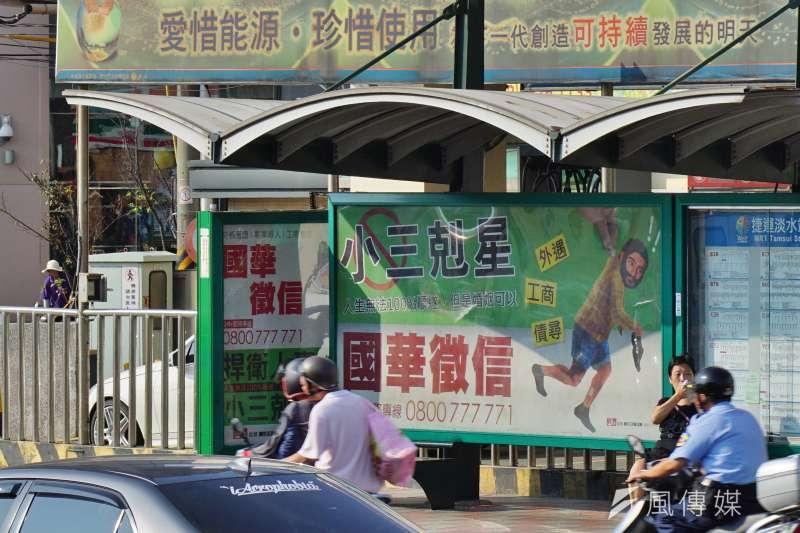 20170924-風數據通姦除罪化專題配圖,徵信社廣告。(盧逸峰攝)