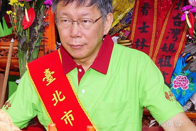 台北市長柯文哲出席北台灣媽祖文化節記者會,暨金面媽祖回鑾台北城儀式。(盧逸峰攝)