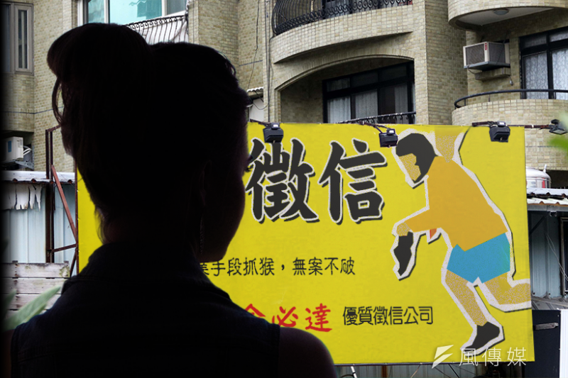 20170924-SMG0034-E01-風數據/通姦除罪化專題。抓猴徵信廣告。(蘇仲泓攝/影像合成:風傳媒)