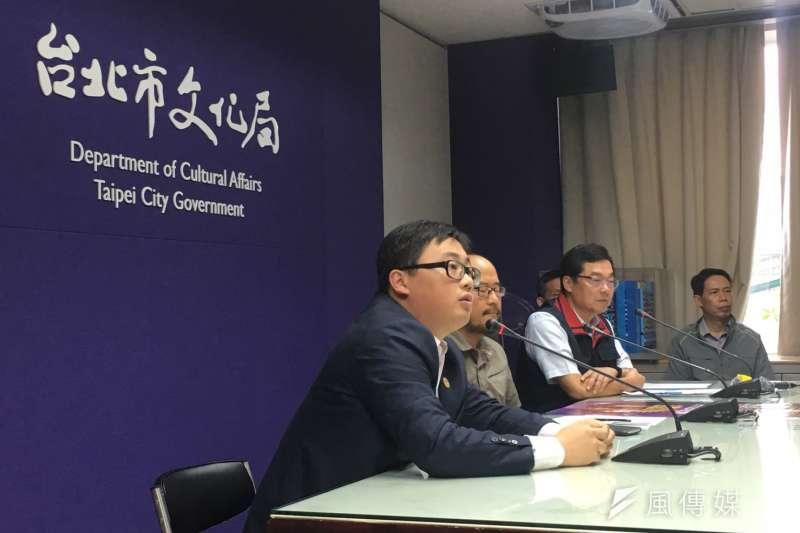 2017-09-25-台北市文化局召開記者會,說明中國新歌聲歌唱節目引發陳抗事件。(王彥喬攝)